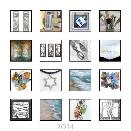 Art of 2014